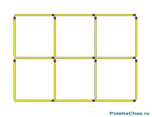 Два квадрата уберите шесть спичек