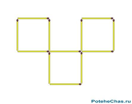 Как из 5 квадратов сделать 4 переместив 4 спички 196