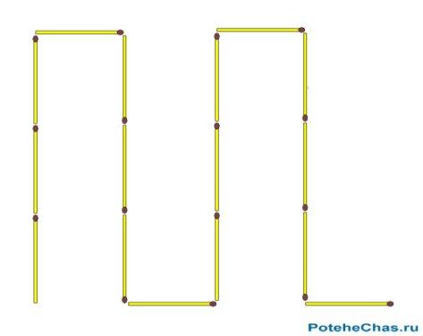 Из 16 спичек составлена ломаная линия в